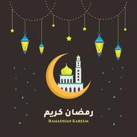 Ramadan Kareem, mese sacro della religione musulmana con moschea in una luna e lanterna tradizionale. felice tema di eid mubarak. elemento di design piatto. illustrazione vettoriale isolato su sfondo nero