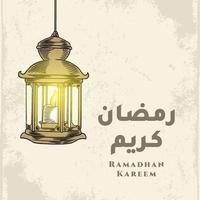 biglietto di auguri di ramadan kareem con lanterna e calligrafia araba significa agrifoglio ramadan. isolato su sfondo bianco. vettore