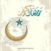 biglietto di auguri di ramadan kareem con mezzaluna dorata e calligrafia araba significa agrifoglio ramadan. disegno elegante schizzo disegnato a mano isolato su priorità bassa bianca. vettore