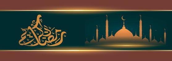 Ramadan Kareem in arabo, design biglietto di auguri islamico vettore