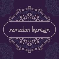 biglietto di auguri di ramadan kareem con cornice ornamentale vettoriale