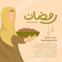 biglietto di auguri di ramadan kareem mubarak vettore