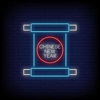 vettore cinese del testo di stile delle insegne al neon del nuovo anno