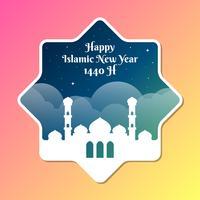 Cartolina d'auguri del muharram di nuovo anno islamico felice di 1440 hijri vettore