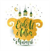 testo di calligrafia di eid al adha con illustrazione di pecore per sfondo di celebrazione di eid mubarak. vettore