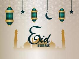 biglietto di auguri invito eid mubarak con lanterna araba su sfondo creativo vettore