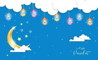 eid mubarak saluta ramadan kareem vettore