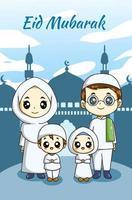 famiglia musulmana all'illustrazione del fumetto di mubarak vettore