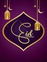 volantino di celebrazione di eid mubarak vettore