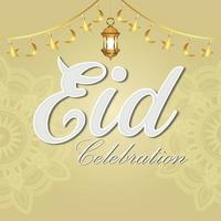 sfondo modello creativo di illustrazione vettoriale ramadan kareem su sfondo creativo