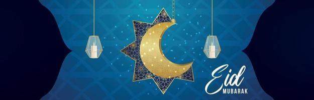 bandiera realistica dell'illustrazione di eid al-fitr sul fondo arabo del modello vettore