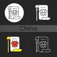 icona di tema scuro di calligrafia cinese vettore