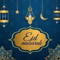 sfondo arabo modello creativo con lanterna creativa e luna per eid mubarak vettore