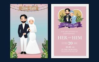 carta di invito a nozze la sposa e lo sposo simpatico cartone animato coppia musulmana in abito bianco con pizzo. vettore