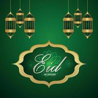 biglietto di auguri invito festival islamico eid mubarak con lanterna creativa su sfondo verde vettore