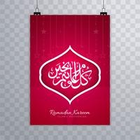 Ramadan Kareem design del modello di brochure vettore