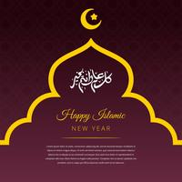 Fondo islamico felice di vettore del nuovo anno