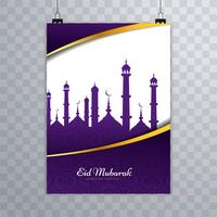 Bello modello di carta dell'opuscolo di Eid Mubarak vettore