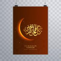 Design moderno modello brochure opuscolo Ramadan Kareem vettore