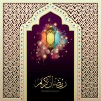 illustrazione di vettore del manifesto decorativo del ramadan kareem