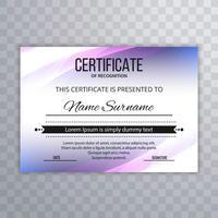 Il modello premio del certificato assegna il disegno variopinto dell'onda del diploma vettore
