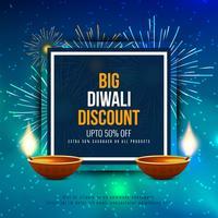 Fondo di offerta di vendita felice astratta di Diwali vettore