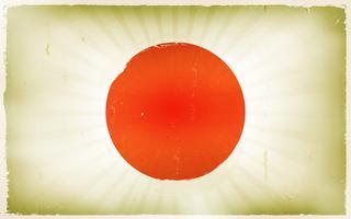 Priorità bassa del manifesto della bandierina del Giappone dell'annata