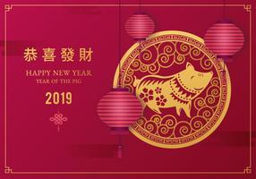 Illustrazione di maiale cinese di nuovo anno