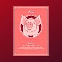 Modello di poster del nuovo anno cinese del maiale vettore