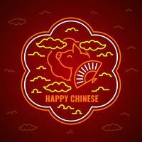maiale cinese di nuovo anno vettore