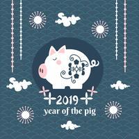 Vettore cinese del maiale di nuovo anno