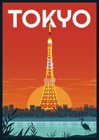 punto di riferimento di Tokyo vettore