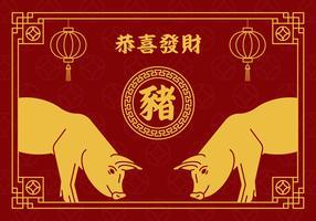 Maiale cinese di nuovo anno