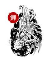 Tatuaggio di pesci koi vettoriale