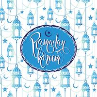 Kareem Ramadan. Design delle lettere.
