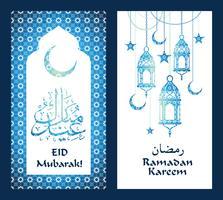 Kareem Ramadan. Illustrazione vettoriale