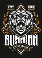 stampa vettoriale russo street league