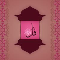 Ramadan Kareem saluto sfondo islamico con pattern arabo