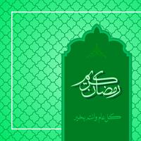 Ramadan Kareem saluto sfondo islamico con pattern arabo vettore