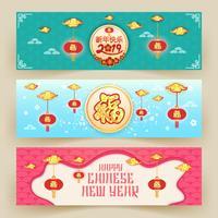 Priorità bassa cinese della bandiera di nuovo anno vettore
