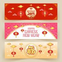 Priorità bassa cinese della bandiera di nuovo anno. vettore