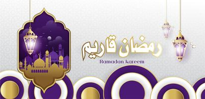 Ramadan Kareem con Hanging Fanoos Lantern e Mosque Background vettore