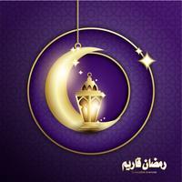 Sfondo di Ramadan Kareem con Fanoos Lantern & Crescent vettore