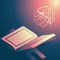 illustrazione di supporto stand al Corano vettore