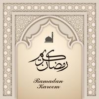 Ramadan Kareem Greeting Background Arco islamico vettore