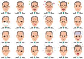 Set di espressioni diverse uomo d'affari.