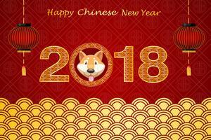 Modello di carta felice anno nuovo cinese con cane e lanterne