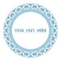 Cornice rotonda greca in colore blu. vettore