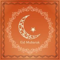 Fondo astratto di saluto islamico di Eid Mubarak vettore