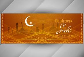 Disegno astratto di banner di Eid Mubarak